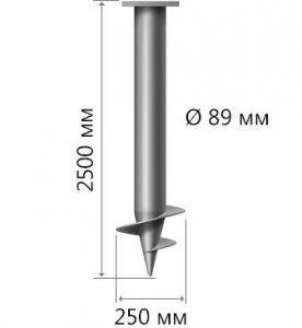 СВС-89 2500 мм