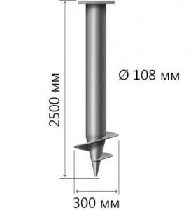 СВС-108 2500 мм 3.5