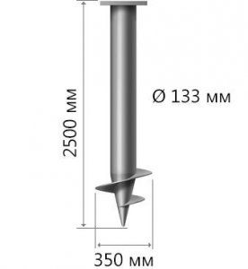 СВС-133 2500 мм