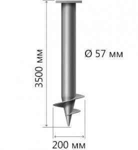 СВС-57 3500 мм